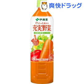伊藤園 充実野菜 緑黄色野菜ミックス(930g*12本入)【充実野菜】