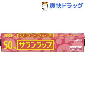 サランラップ 22cm*50m(1本入)【サランラップ】