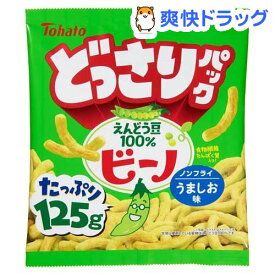 東ハト どっさりパック ビーノ うましお味(125g)【東ハト】