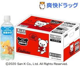 ダイドー リラックマの炭酸水 無糖(500ml*24本入)【ダイドー】