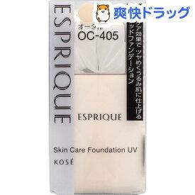 エスプリーク スキンケア ファンデーション UV OC-405 オークル(30g)【エスプリーク】