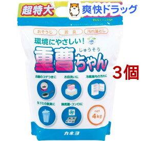 カネヨ 重曹ちゃん特大(4kg*3コセット)【カネヨ】