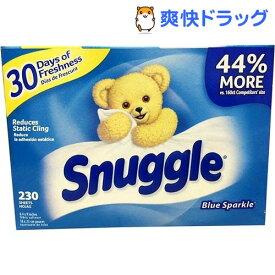 スナッグルシート ブルースパークル(230枚入)【スナッグル(snuggle)】[柔軟剤]