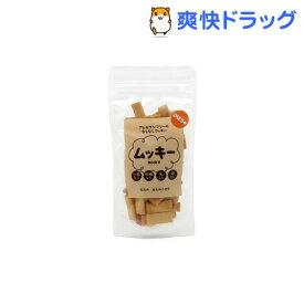 アレルゲンフリークッキー ムッキー かぼちゃ(50g)
