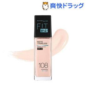 フィットミー リキッド ファンデーション R 【マット】108 明るい肌色(ピンク系)(30ml)【メイベリン】