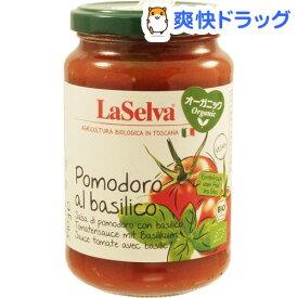 ラセルバ オーガニックパスタソース トマト&バジル(340g)【ラセルバ】