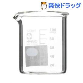 生活の木 ガラスビーカー(100ml)【生活の木】