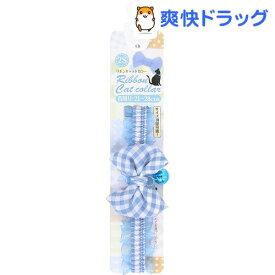 ねこモテ チェック猫リボンカラー 2Sサイズ 青(1コ入)【ねこモテ】