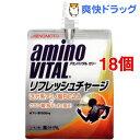 アミノバイタル ゼリー リフレッシュチャージ(180g*6コ入*3コセット)【アミノバイタル(AMINO VITAL)】[スポーツドリンク ゼリー飲料 アミノ酸...
