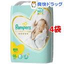 パンパース おむつ はじめての肌へのいちばん テープ スーパージャンボ 新生児(66枚入*4コセット)【pgstp】【パンパース】【送料無料】