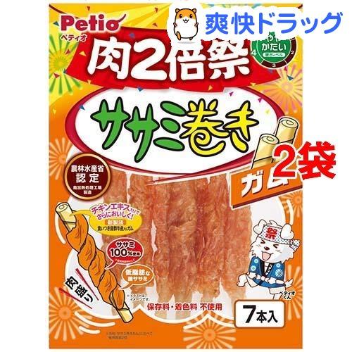 ペティオ ササミ巻き ガム 肉2倍祭(7本入*2コセット)【ペティオ(Petio)】