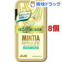 ミンティア ブリーズ オアシスゴールド(30粒*8コ)【MINTIA(ミンティア)】