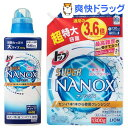 トップ スーパーナノックス 本体 大ボトル+詰替 超特大(1セット)【スーパーナノックス(NANOX)】