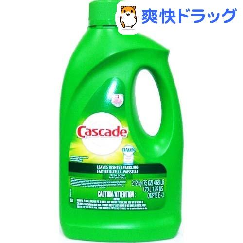 カスケード Wドーン ゲル フレッシュ(2.12kg)【カスケード(Cascade)】