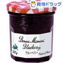 ボンヌママン ブルーベリージャム(225g)【ボンヌママン】
