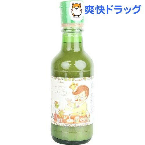 ライム果汁 100%ストレート(200mL)【かたすみ】