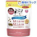 ミャウミャウ カリカリ小粒タイプ ミドル ささみ味(580g)【ミャウミャウ(Miaw Miaw)】[みゃうみゃう ミャウミャウ 580…