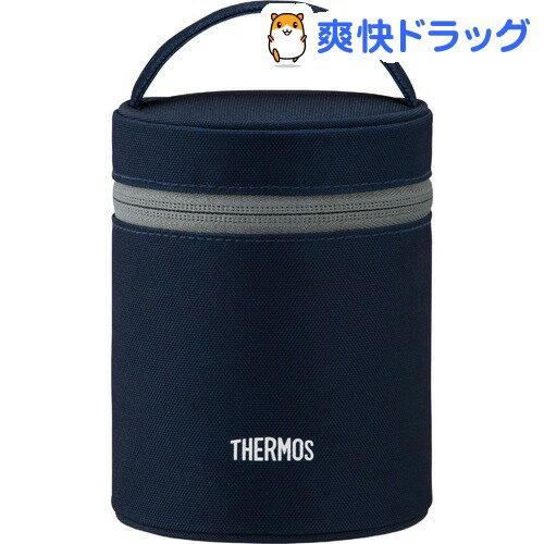 サーモス フードコンテナーポーチ REB-002 NVY ネイビー(1コ入)【サーモス(THERMOS)】