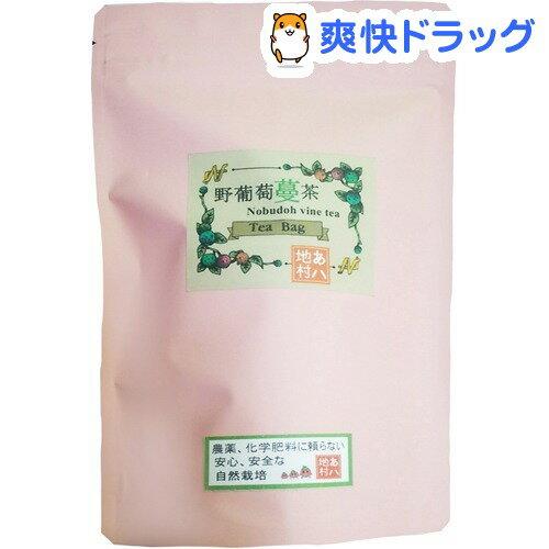 野葡萄蔓茶(3g*10バッグ)【Nab】