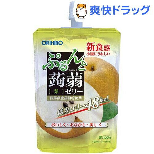 ぷるんと蒟蒻ゼリー スタンディング 梨(130g)【ぷるんと蒟蒻ゼリー】