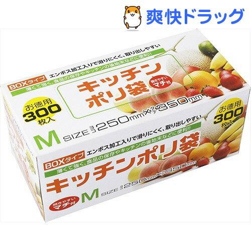 キッチンポリ袋 ボックスタイプ エンボス加工 マチ付き 半透明 KB18(300枚入)