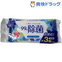 リファイン アルコール除菌 ポケットウエットティッシュ LD-110(10枚*3パック)
