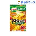 クノール カップスープ つぶたっぷりコーンクリーム(8袋入)【クノール】[クノール コーンスープ]
