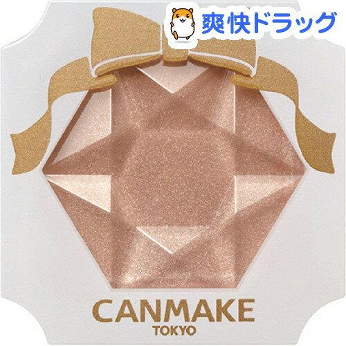 キャンメイク クリームハイライター 01 ルミナスベージュ(2g)【キャンメイク(CANMAKE)】