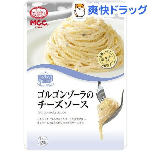 MCC ゴルゴンゾーラのチーズソース(120g)