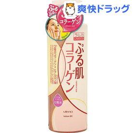 ラムカ ぷる肌 化粧水 とてもしっとり(200mL)【ラムカ】