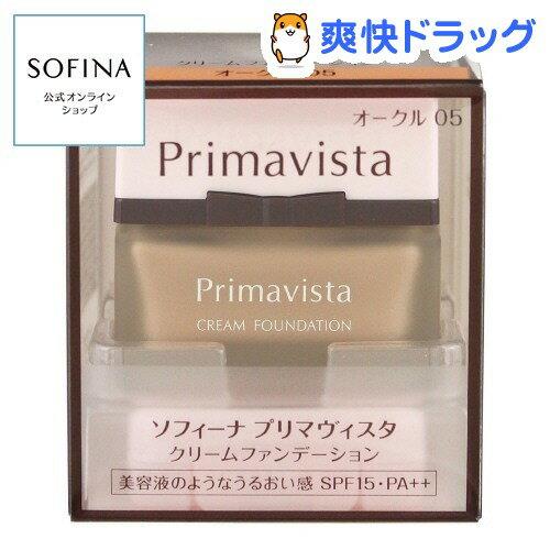 プリマヴィスタ クリームファンデーション オークル 05(30g)【プリマヴィスタ(Primavista)】【送料無料】