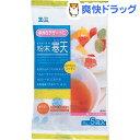 玉三 粉末寒天 分包タイプ(4g*5袋入)【玉三】