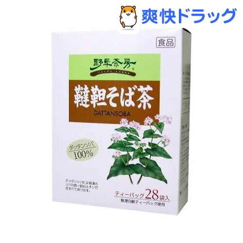 野草茶房 韃靼そば茶 100%(28袋入)【野草茶房】[そば茶 お茶]