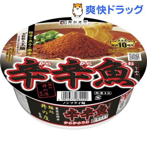 麺処井の庄監修 辛辛魚らーめん(137g)【寿がきや】