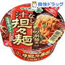 【企画品】サッポロ一番 刀削麺風汁なし担々麺(1コ入)【サッポロ一番】