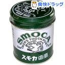 歯磨スモカ 緑缶 パウダー(155g)【スモカ】[ヤニ取り 口臭予防]