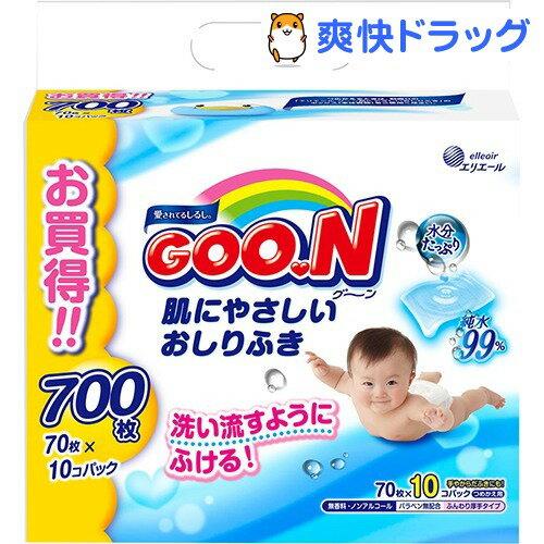 グーン 肌にやさしいおしりふき つめかえ用(700枚入(70枚*10コ入))【グーン(GOO.N)】