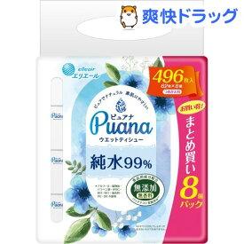 エリエール Puana(ピュアナ) ウエットティシュー 純水99% つめかえ用(62枚*8個入)【エリエール】
