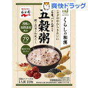 くらしの和漢 五穀粥(220g)【永谷園】