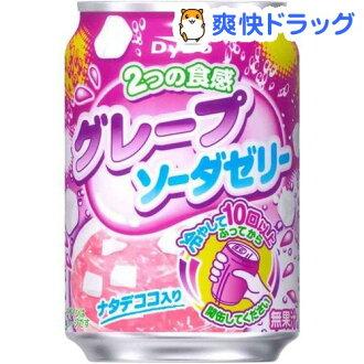 Daido two texture grape soda jelly (280 g * 24 PCs)