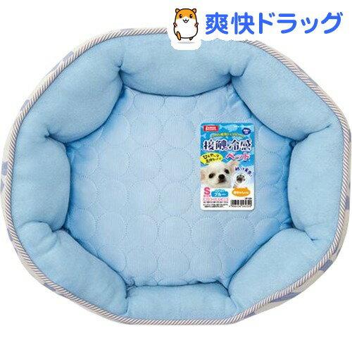 接触冷感ベッド ブルー S(1コ入)