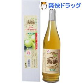 鳥取二十世紀梨酢(500mL)【二十世紀梨酢】