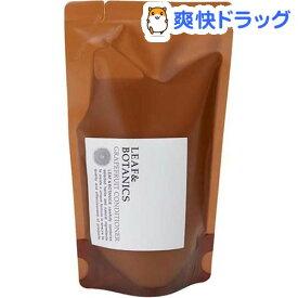 リーフ&ボタニクス コンディショナー グレープフルーツ 詰替用(280mL)【L&B(リーフ&ボタニクス)】