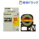 テプラ・プロ テープカートリッジ カラーラベルパステル 黄 18mm SC18YR(1コ入)【テプラ(TEPRA)】