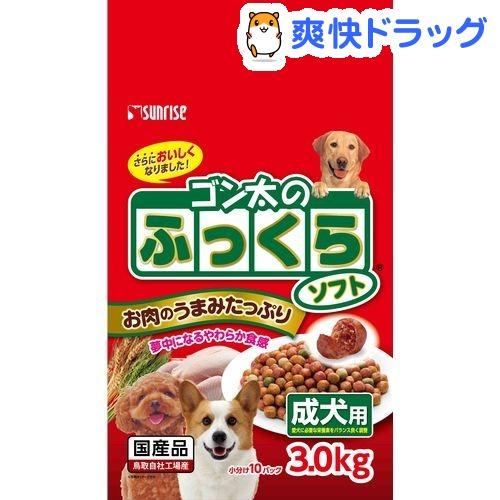サンライズ ゴン太のふっくらソフト 成犬用(3kg)【ゴン太】