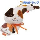 ねこ だっこまくら ミケ(1コ入)【170414_soukai】[猫 おもちゃ]