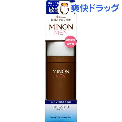 ミノン メン フェイスウォッシュ(150mL)【MINON(ミノン)】