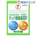 ラッパ整腸薬 BF(24包入)【大幸薬品】