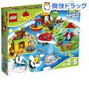デュプロ 世界のどうぶつ世界一周セット 10805(1セット)【レゴ(LEGO)】【送料無料】