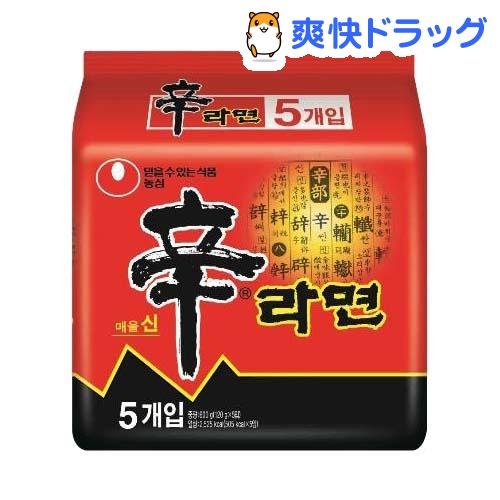 辛ラーメン(5食入)